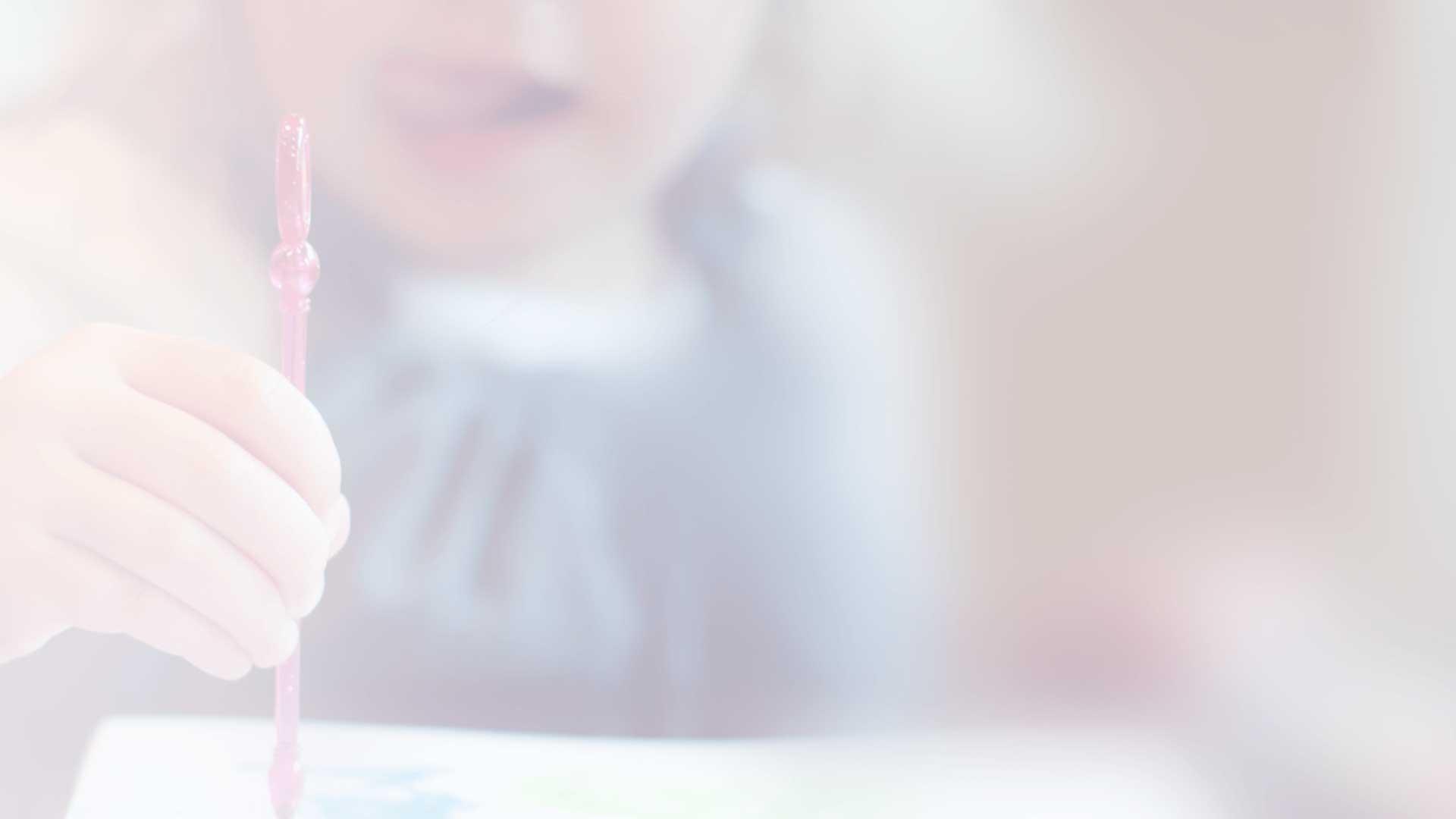 爱育幼童-全脑开发合作